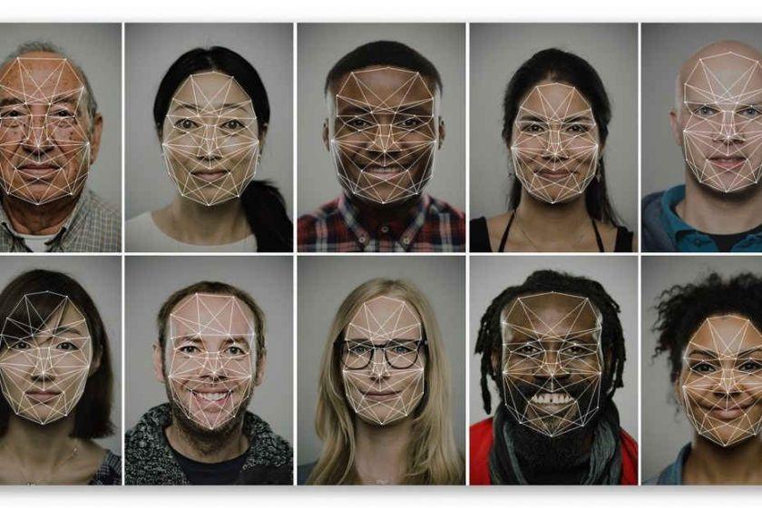 La vidéosurveillance à reconnaissance faciale